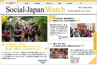 SOCIAL JAPAN